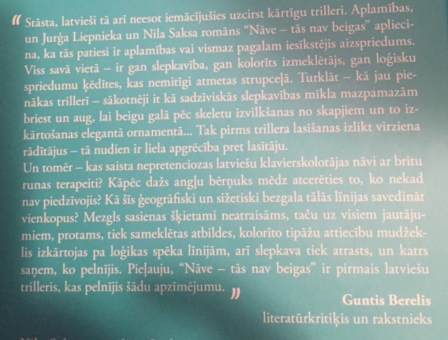 gramata21