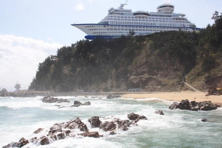 """Viesnīca """"San Cruise"""" Čondočžinā, Dienvidkorejā."""