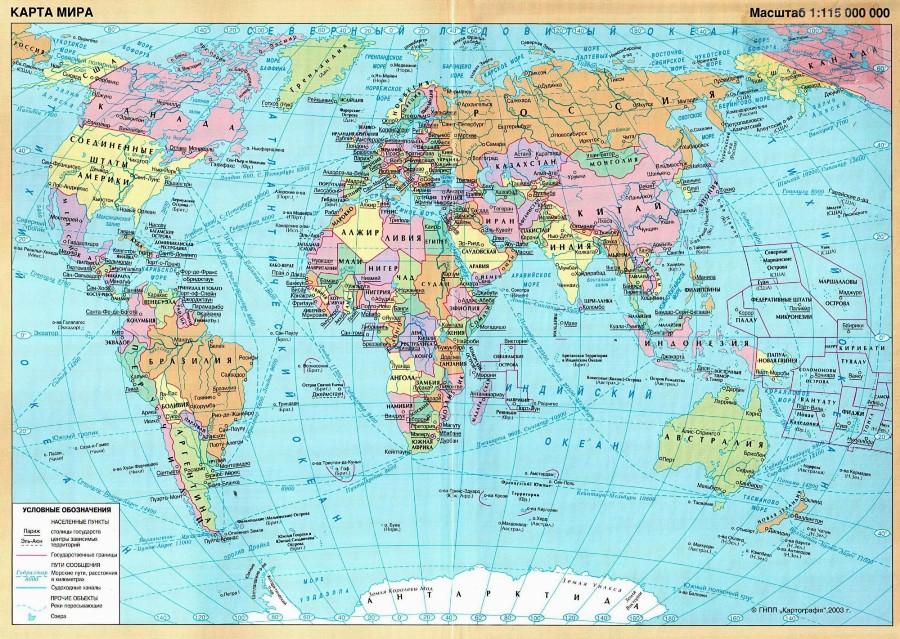 pasaules karte Krievijai