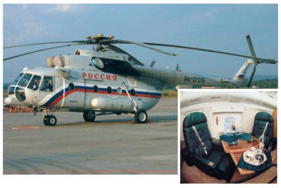 Vladimira Putina helikopters