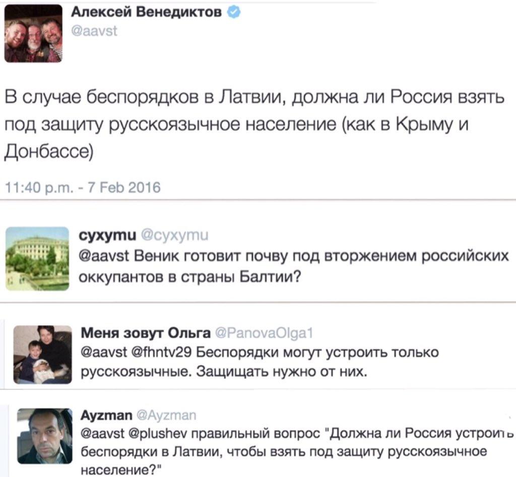 venediktova-twits