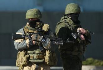 konflikts Baltijas valstīs