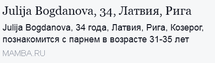 bogdanova1