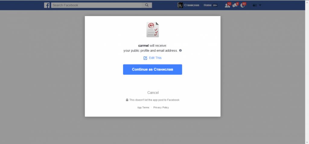 jauna-it-ka-facebook-opcija-uzzini-kas-skatijies-tavu-profilu-nelauj-sevi-apkrapt2