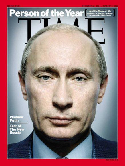 2007.gads - Vladimirs Putins