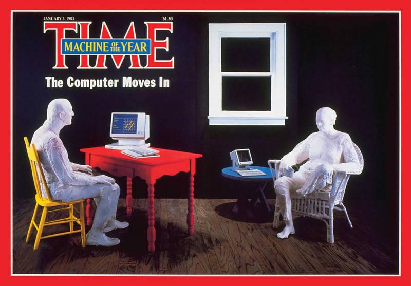 1982.gads - dators