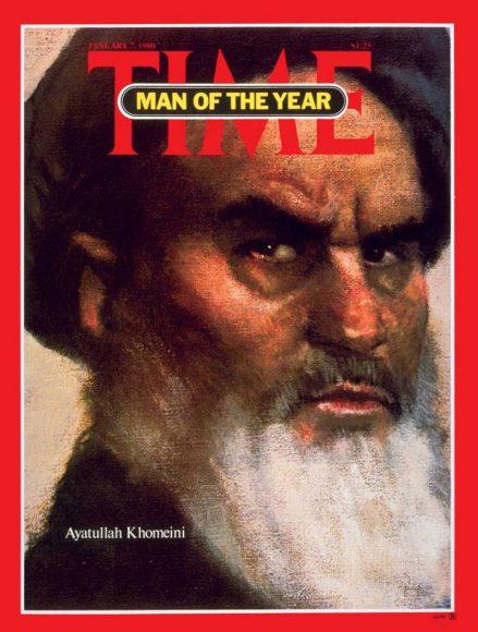 1979.gads - Islāma revolūcijas līderis Irānā Ruholla Homeinī
