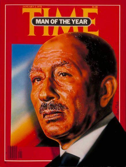 1977.gads - Anvars Sadats