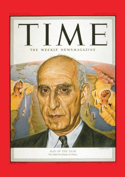 1951.gads -  Mohameds Mosadiks