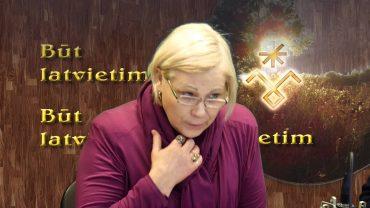 Eva Mārtuža