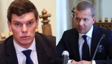 Petrovs, Rosļikovs